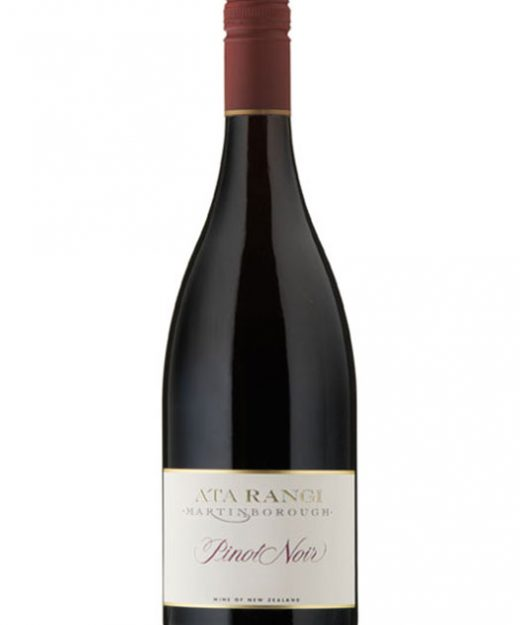 Ata Rangi Pinot Noir 2015