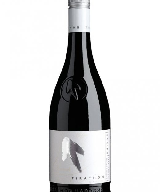 Pirathon Shiraz 2015
